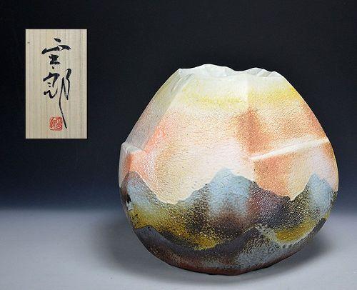 Large Mentori Tsubo by Shino Legend Hayashi Shotaro