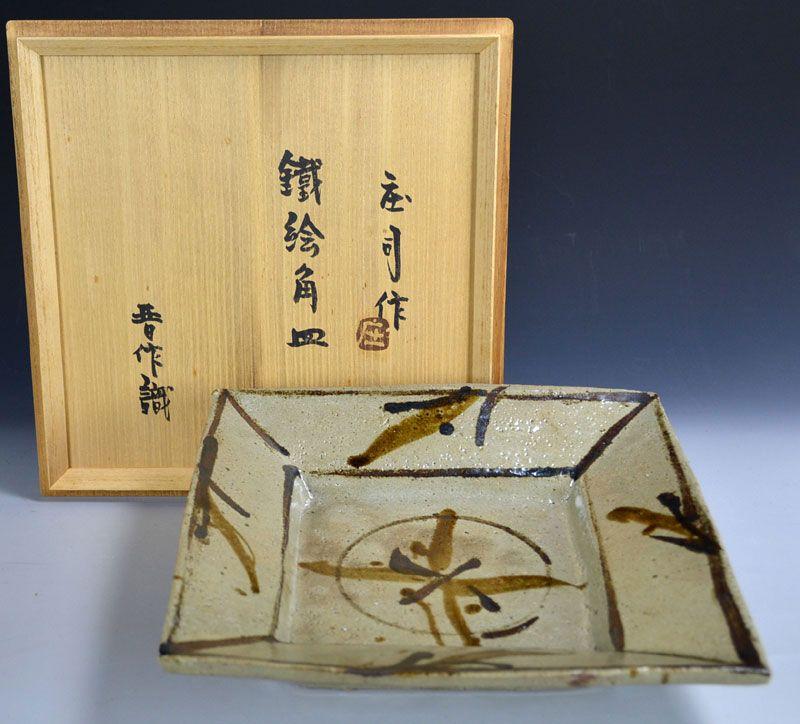 Hamada Shoji Tetsu- yu Kakuzara Large Square Plate