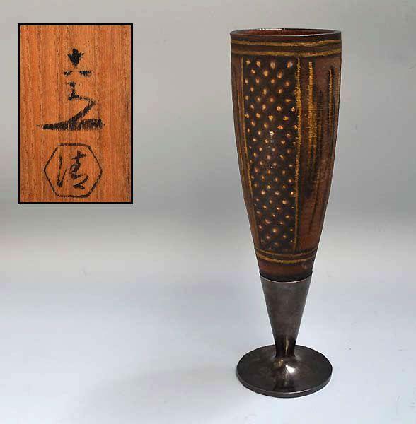 Mid-century Pottery Vase by Kiyomizu Rokubei VI