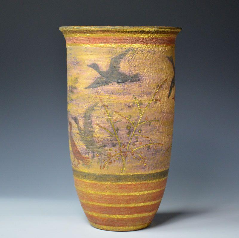 Kiyomizu Rokubei VI Geese and Autumn Grass Mid-Century Vase