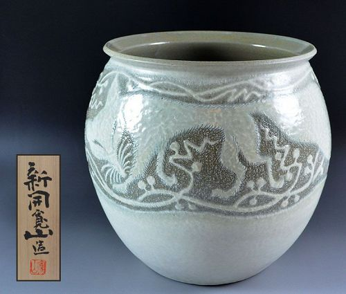 Fox and Fruition, Nitten Exhibited Vase by Shinkai Kanzan