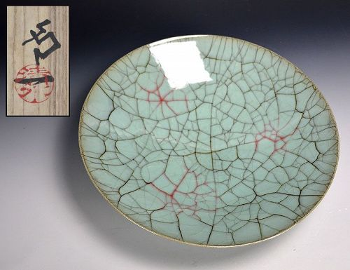 Incredible Shimizu Uichi Crackled Celadon Platter
