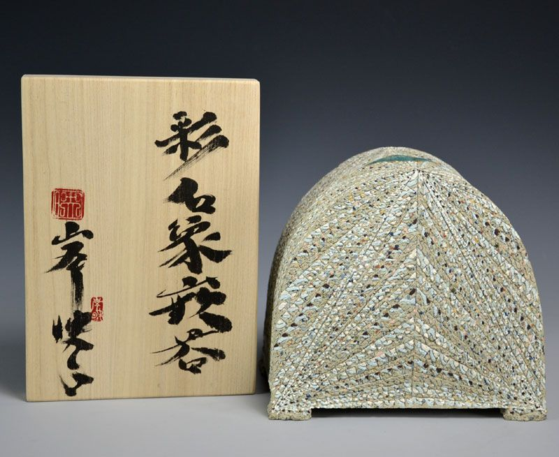 Superb Vase by Female Potter Kishi Eiko