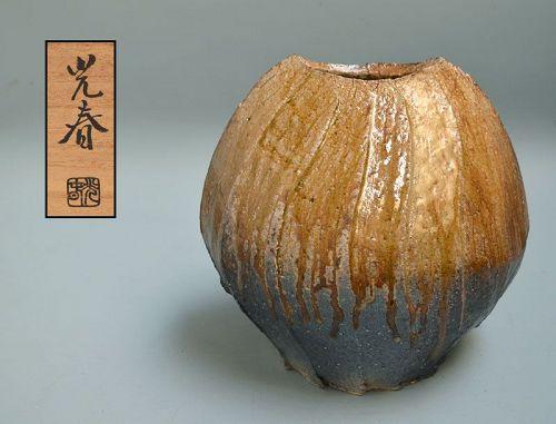 Shigaraki Vase by Ueda Mitsuharu (Naokata VI)