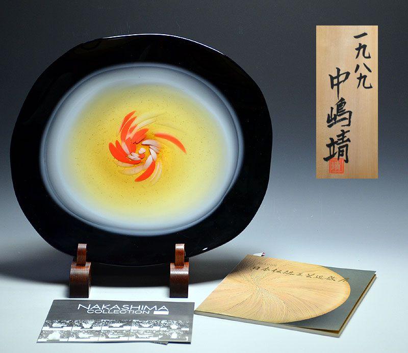 Exhibited Hand-blown Art-Glass Plate, Nakashima Yasushi