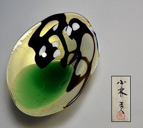 Stunning Kobayashi Mitsugi Art-Glass Kozara Plate