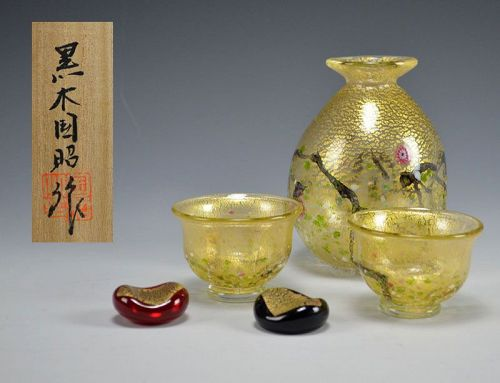 Gold Veined Glass Sake Set by Kuroki Kuniaki