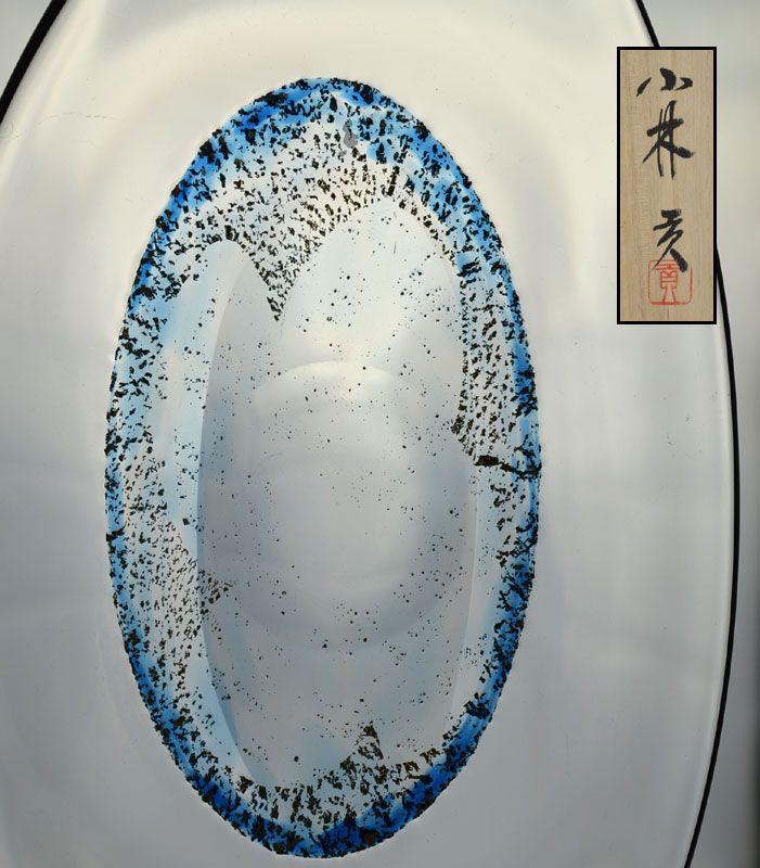 Gold flecked �Illusion� Plate by Kobayashi Mitsugi