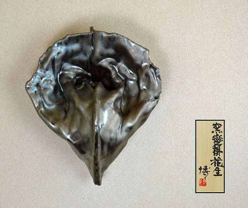 Amazing Okumura Hiromi Silver Glazed Wall Vase