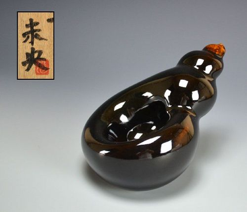 Takatsu Mio Contemporary Conch Shaped Swirling Vessel