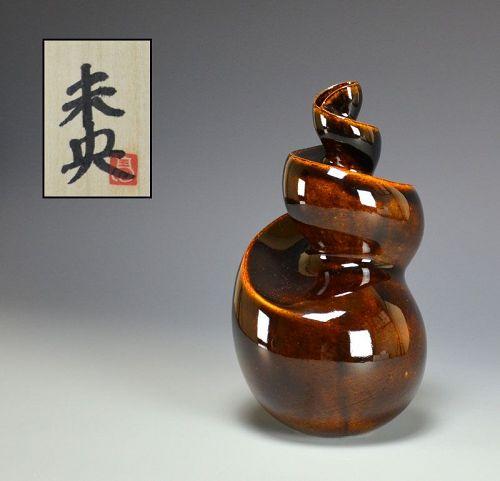 Takatsu Mio Swirling Vase
