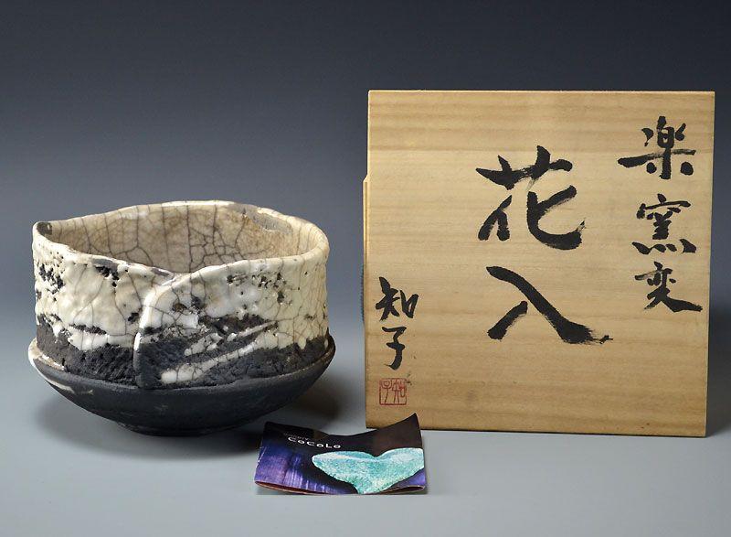 Okuda Tomoko Raku Kohen Hanaire Flower Basin