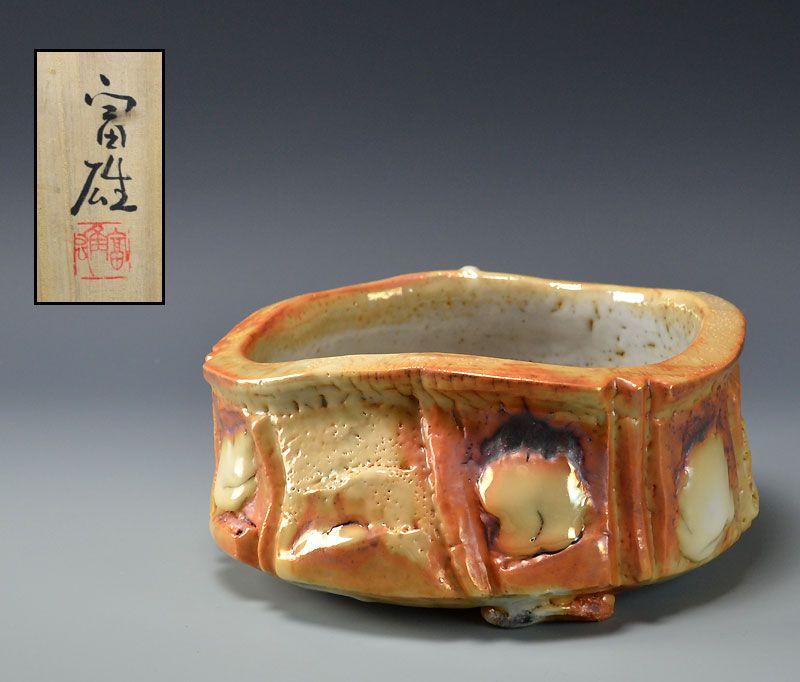 Suzuki Tomio Shimmering Gold Shino Basin