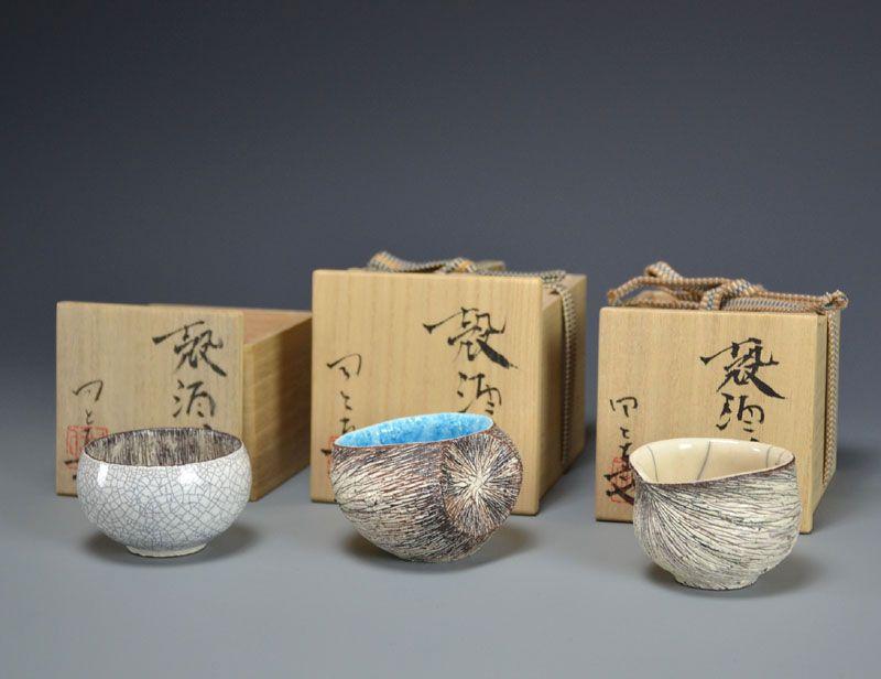 Tanoue Shinya 3 Guinomi Sake Cups