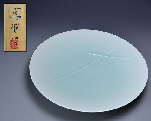 Large Seihakuji Celadon Platter by Fukami Sueharu