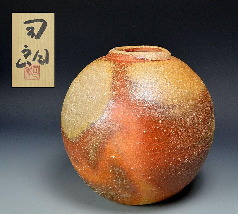 Stellar Otani Shiro Shigaraki Tsubo B