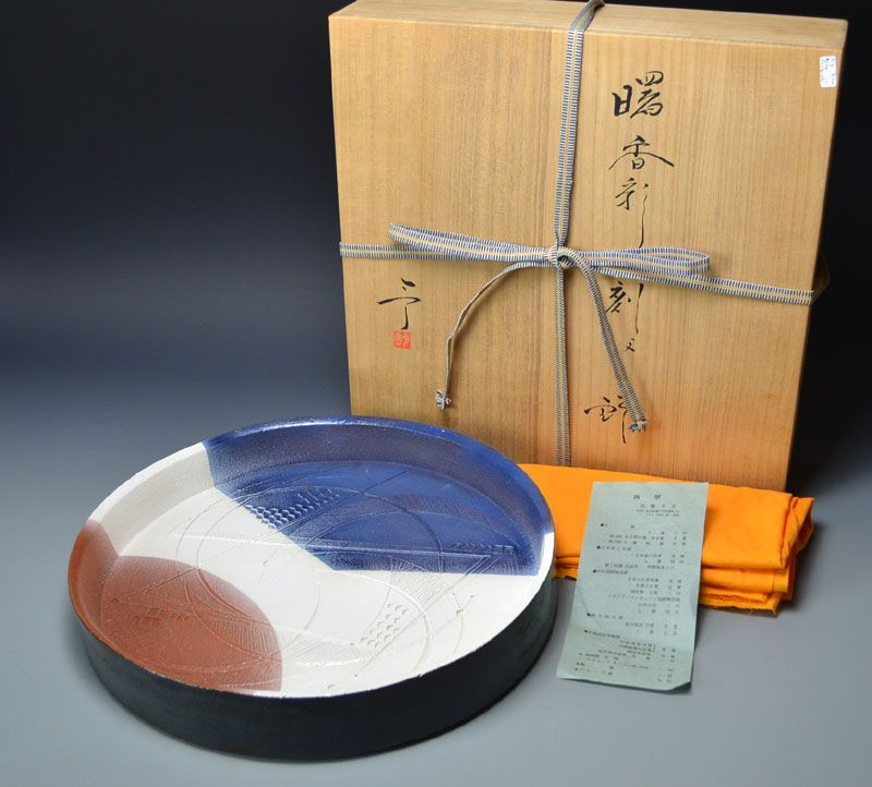 Kato Reikichi Tricolor Suiban Ceramic Basin