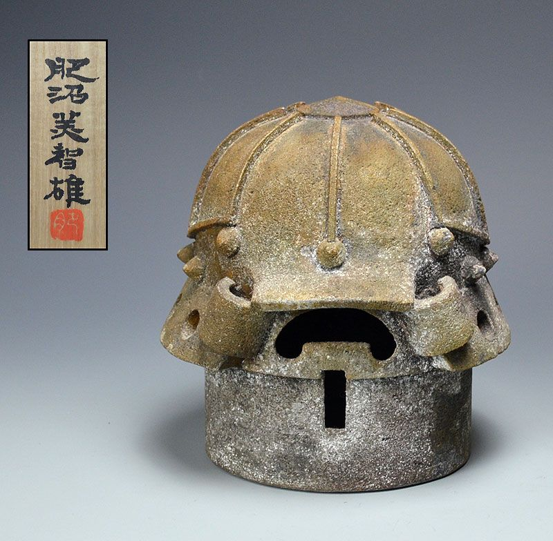 Kabuto Haniwa-Style Object by Koinuma Michio