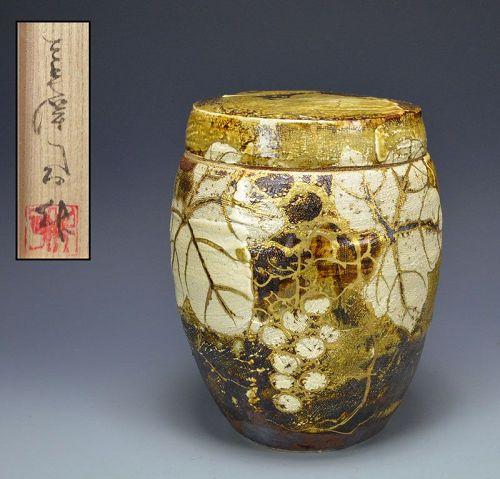Miyake Yoji Contemporary Lidded �Cookie� Jar, Grapes