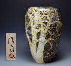 Spectacular Miyake Yoji Sakura Cherry Tree Vase, Masterpiece!