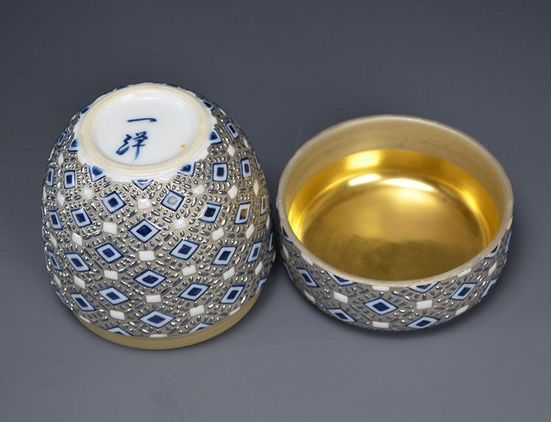 Unobtainable! Platinum Glazed Tea Urn, Yamamoto Ichiyo