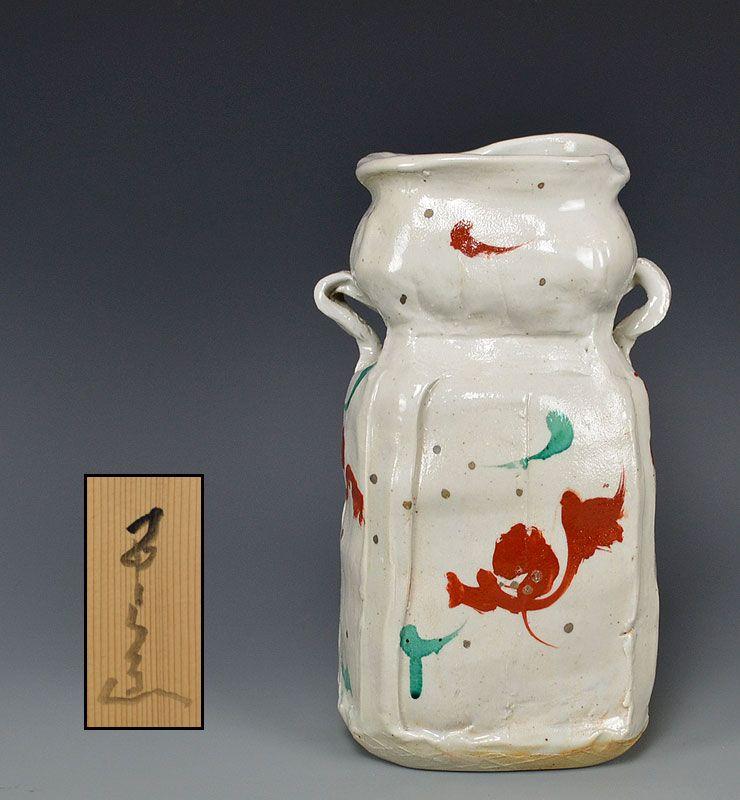 Published Kawamoto Goro Aka-e Vase