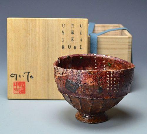 Nakata Atsushi Lacquer Fired Chawan Tea Bowl
