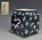 Superb Kawamoto Goro Four Sided Dragon Vase