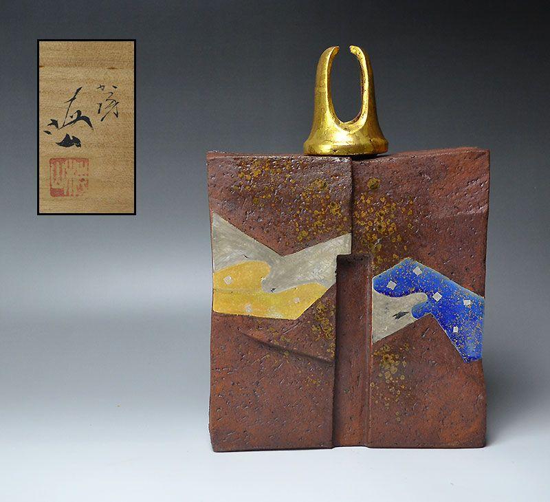 Contemporary Vase by Nakamura Takuo (Baizan III)