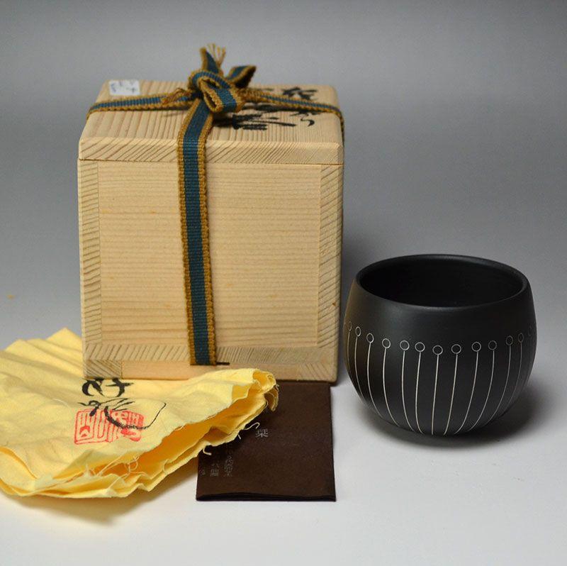 Shibata Yoshiaki (Komei) Black Clay Guinomi