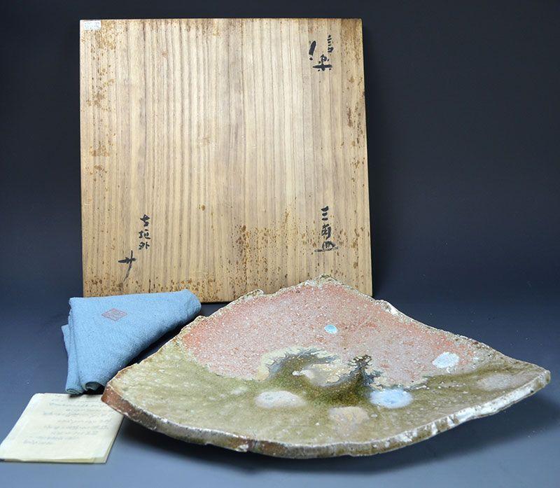 Sugimoto Sadamitsu Shigaraki Three-sided Dish