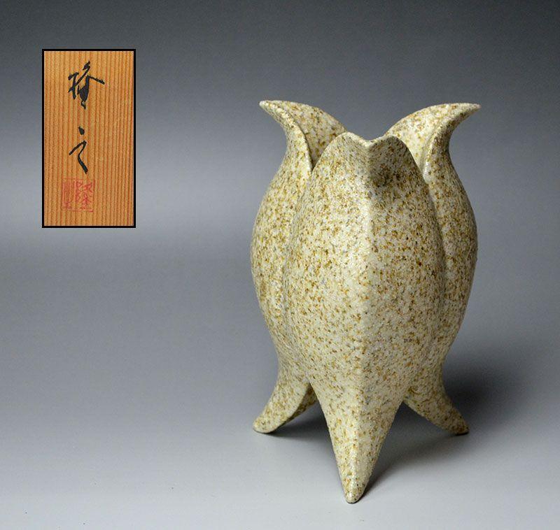 Sakiyama Takayuki Contemporary Lobed Vase D