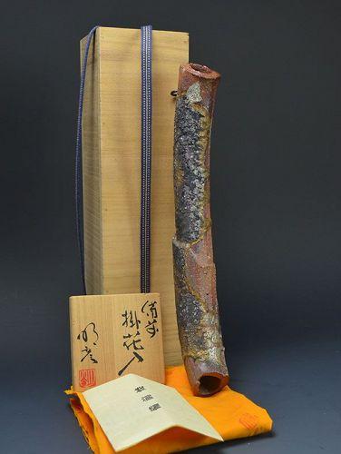 Kido Akihiko Bizen Kake-hanaire Hanging Vase