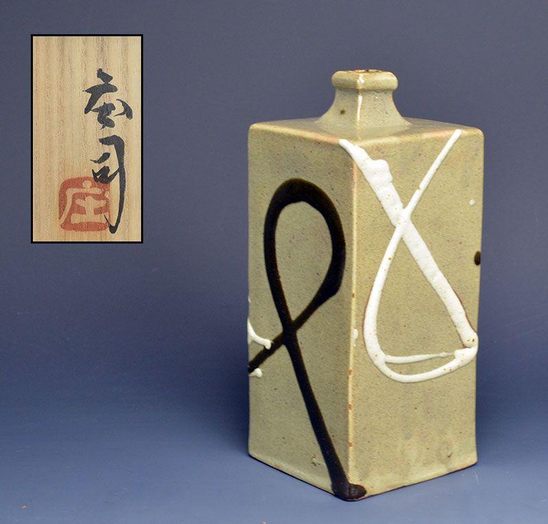 Living National Treasure Hamada Shoji Vase