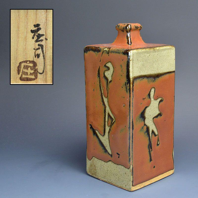 Living National Treasure Hamada Shoji Kaki-yu Vase