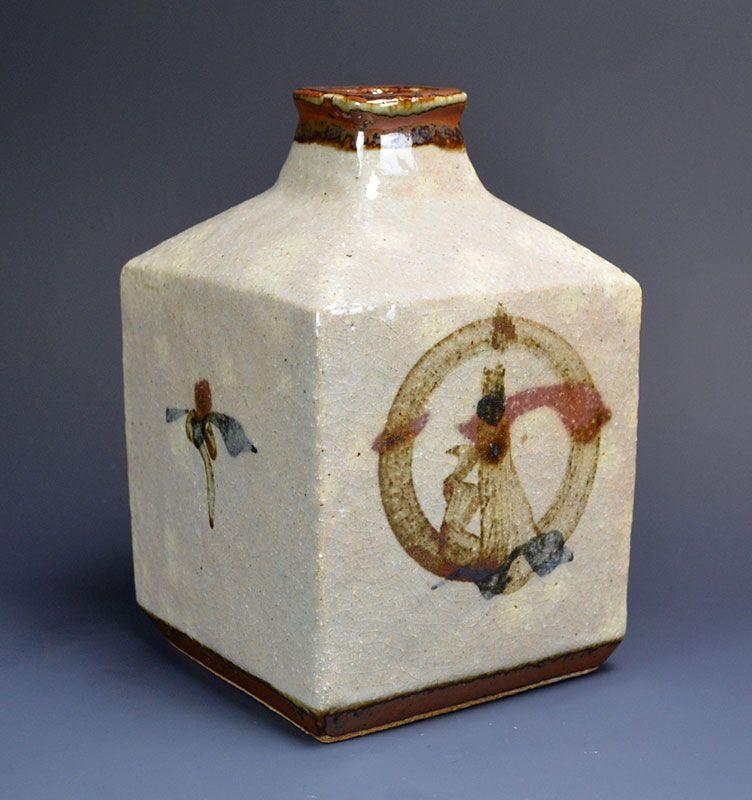 Important Modern Artist Kawai Kanjiro Henko Vase