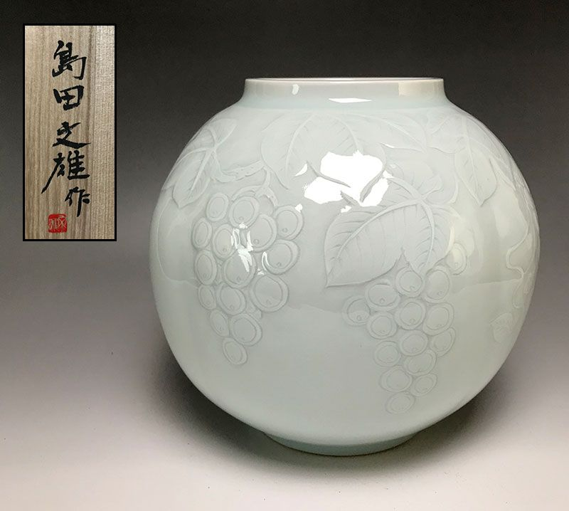 Stunning Shimada Fumio Celadon Grape Vase