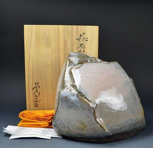 Iconic Kaneta Masanao Hagi Kurinuki Vase