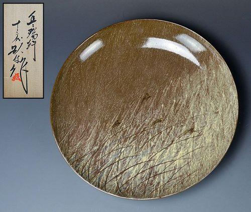 Yokoishi Gagyu Utsutsukawa-yaki Plate