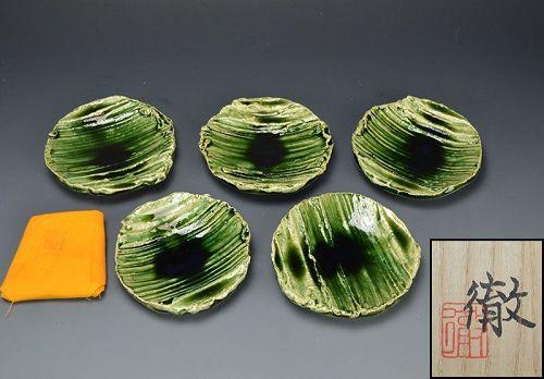Suzuki Tetsu Oribe Plate Set