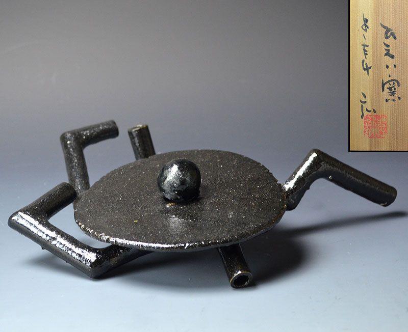 Sodeisha Artist Yoshitake Hiroshi Ceramic Sculpture