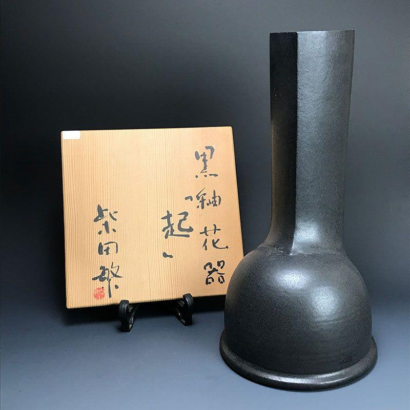 Sodeisha Artist Shibata Shigeru Vase named Okoru