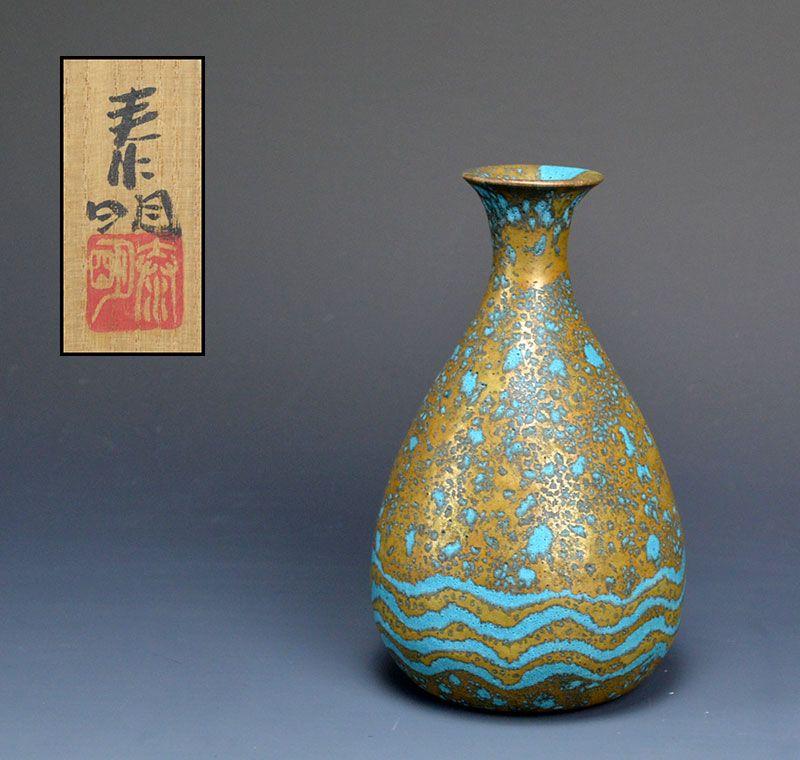 Morino Taimei (Hiroaki) Wave Vase