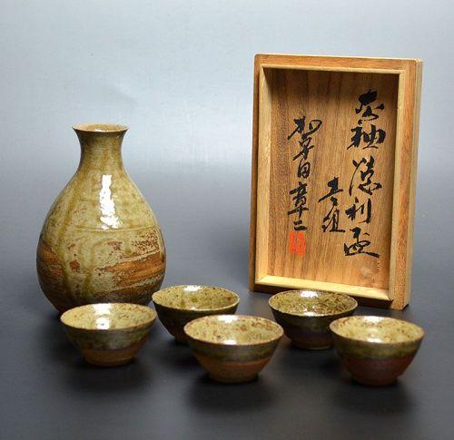 Rare Hai-yu Sake Set by Kamoda Shoji