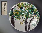 Rare Female Potter Izukura Yoshiko Kutani Porcelain Platter