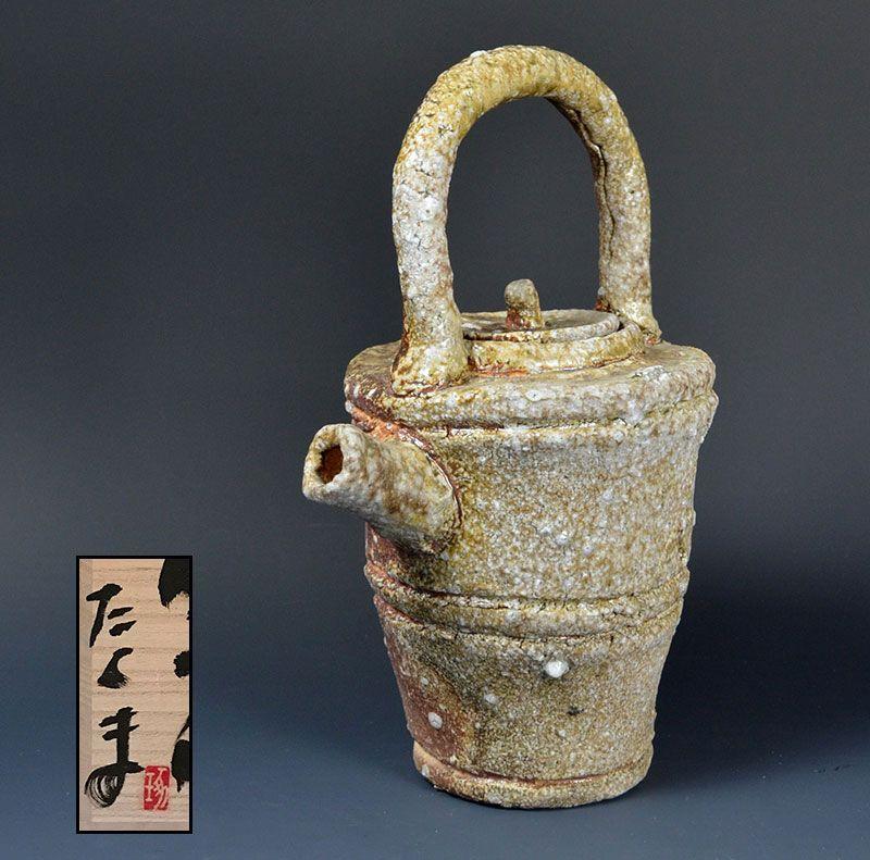 Murakoshi Takuma Shigaraki Tea Pot