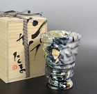 Dramatic Murakoshi Takuma Samson Cup