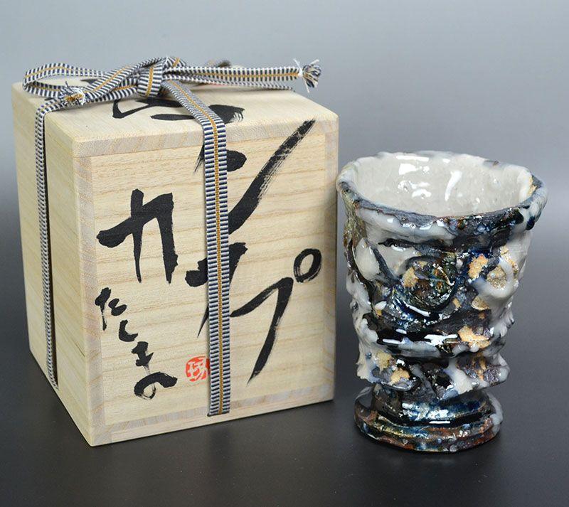Dramatic Murakoshi Takuma Samson Cup #2