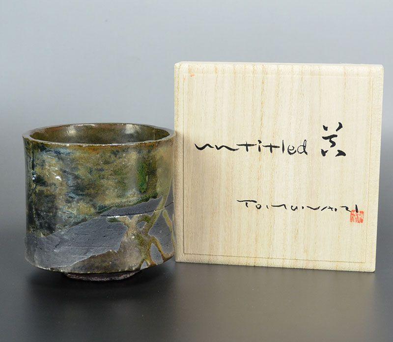 Hashimoto Tomonari Contemporary Russet Utsuwa Bowl