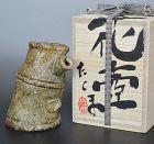 Murakoshi Takuma Pump Hanatsubo Vase